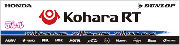 Kohara Racing Team